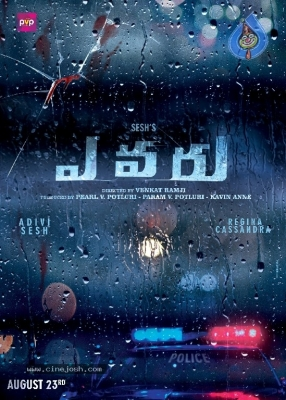 Evaru Movie Poster - 1 of 1