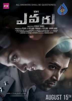Evaru Movie Poster and Photo - 1 of 2