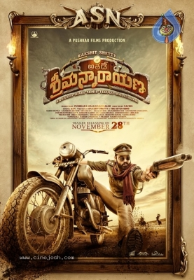 First Look Poster of Athade Srimannarayana - 1 of 2