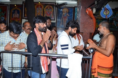 Gang Leader Team at Vijayawada Durga Temple - 14 of 21
