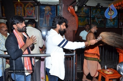 Gang Leader Team at Vijayawada Durga Temple - 21 of 21