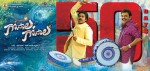 Gopala Gopala 50 Days Poster - 1 of 1