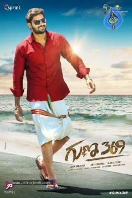 Guna 369 Movie First Look Poster and Photo - 1 of 2