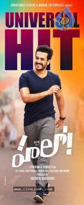 Hello Movie Hit Posters - 2 of 5