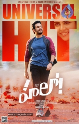 Hello Movie Hit Posters - 5 of 5