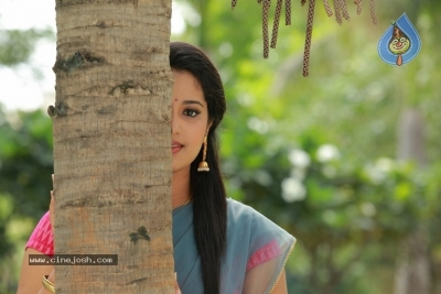 Itlu Anjali Movie Photos and Posters - 1 of 17