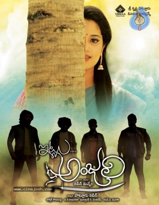 Itlu Anjali Movie Photos and Posters - 3 of 17