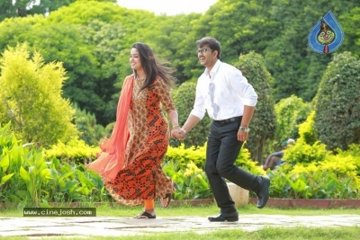 Itlu Anjali Movie Photos and Posters - 5 of 17
