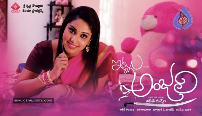 Itlu Anjali Movie Photos and Posters - 17 of 17