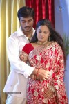 Kadhal Payanam Tamil Movie Stills  - 32 of 46