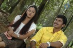 Kadhal Payanam Tamil Movie Stills  - 34 of 46