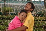 Kadhal Payanam Tamil Movie Stills  - 36 of 46