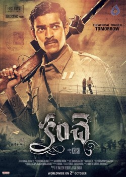 Kanche Movie Posters - 2 of 2