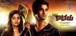 Karthikeya Movie Stills - 5 of 5