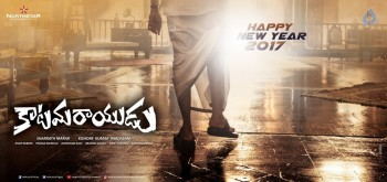 Katamarayudu New Year Poster 2 - 1 of 1