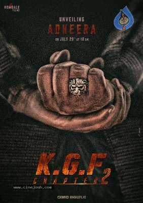 KGF 2 Movie Poster - 1 of 1