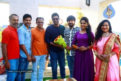 Ksheera Saagara Madhanam Title Revealed by Sundeep Kishan - 2 of 2