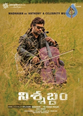 Madhavan First Look from Nishabdham - 2 of 3