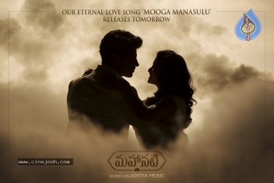 Mahanati First Single Mooga Manasulu Announcement Poster - 1 of 2
