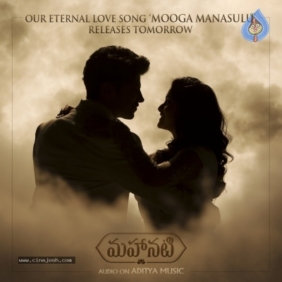 Mahanati First Single Mooga Manasulu Announcement Poster - 2 of 2