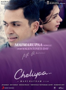 Cheliyaa Movie New Poster - 1 of 1