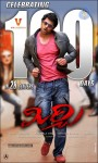 Mirchi Movie 100 days Posters - 2 of 5