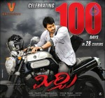 Mirchi Movie 100 days Posters - 3 of 5