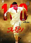 Mirchi Movie 100 days Posters - 5 of 5