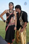 Mogudu Movie Stills - 2 of 7