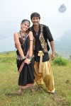 Mogudu Movie Stills - 7 of 7