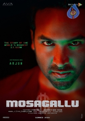 Mosagallu First Look - 3 of 3