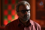 Mr Fraud Malayalam Movie Stills - 15 of 88