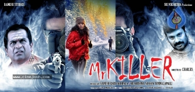 Mr Killer Posters - 3 of 19