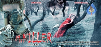 Mr Killer Posters - 17 of 19