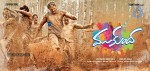 Mukunda First Look Posters - 1 of 4