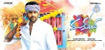 Mukunda First Look Posters - 3 of 4