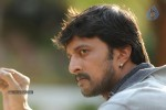 Naan Ee Tamil Movie Stills - 5 of 9