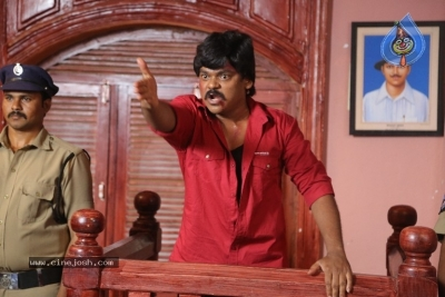 Nene Kedi No 1 Movie Stills - 3 of 4