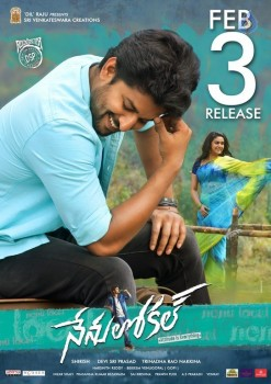 Nenu Local Movie Release Date Wallpapers - 1 of 2