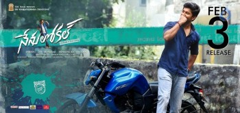 Nenu Local Movie Release Date Wallpapers - 2 of 2