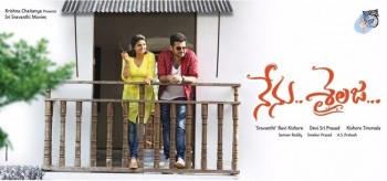 Nenu Sailaja New Posters - 1 of 2