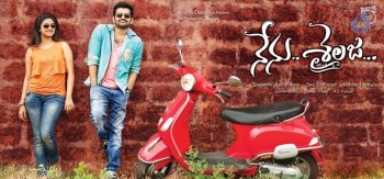 Nenu Sailaja New Posters - 2 of 2
