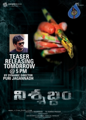 Nishabdham Teaser Release Announcement Poster - 1 of 1