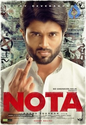 NOTA First Look Poster - 1 of 1