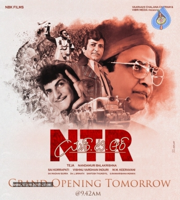 NTR Biopic Announcement Poster - 1 of 1