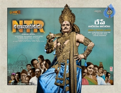 NTR Biopic Latest Poster And Still - 2 of 2