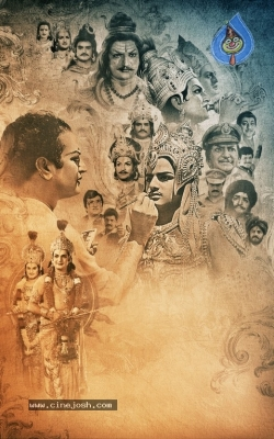 NTR Biopic Poster and Photo - 1 of 2