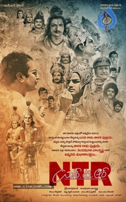 NTR Biopic Poster and Photo - 2 of 2