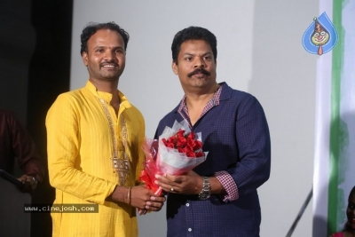 Oka Telugu Premakatha Movie Trailer Launch - 5 of 21