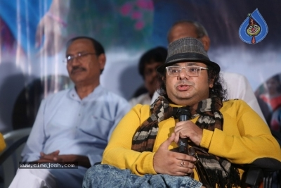 Oka Telugu Premakatha Movie Trailer Launch - 11 of 21